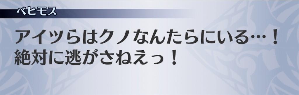 f:id:seisyuu:20181202205840j:plain