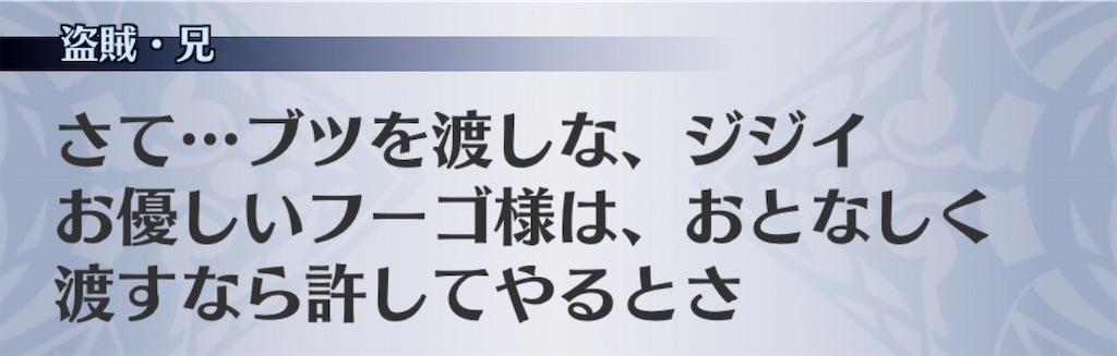 f:id:seisyuu:20181203024245j:plain