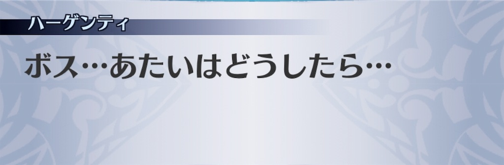 f:id:seisyuu:20181203224358j:plain