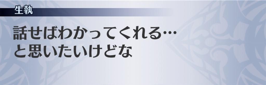 f:id:seisyuu:20181203224508j:plain