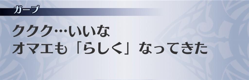 f:id:seisyuu:20181203231012j:plain