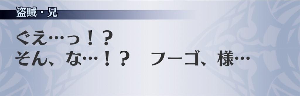 f:id:seisyuu:20181203233029j:plain