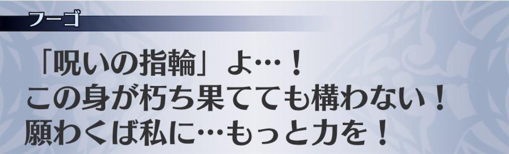 f:id:seisyuu:20181203233520j:plain