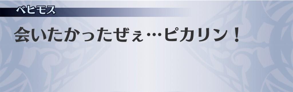 f:id:seisyuu:20181204000851j:plain