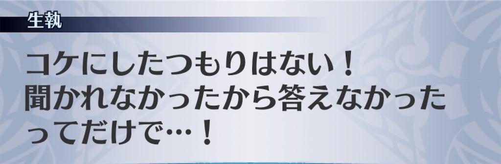 f:id:seisyuu:20181204001008j:plain