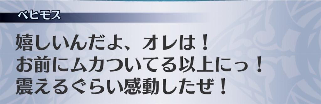 f:id:seisyuu:20181204001107j:plain