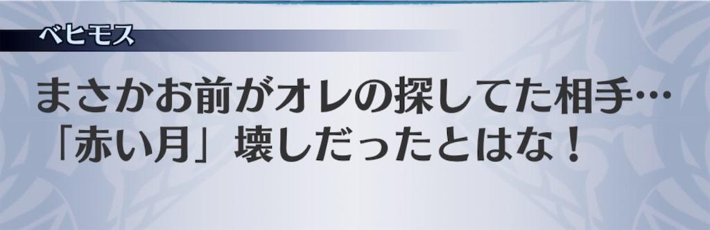 f:id:seisyuu:20181204001111j:plain