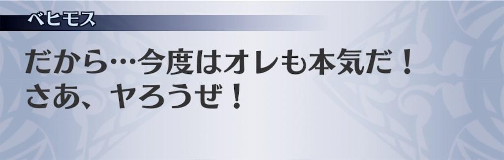 f:id:seisyuu:20181204001150j:plain