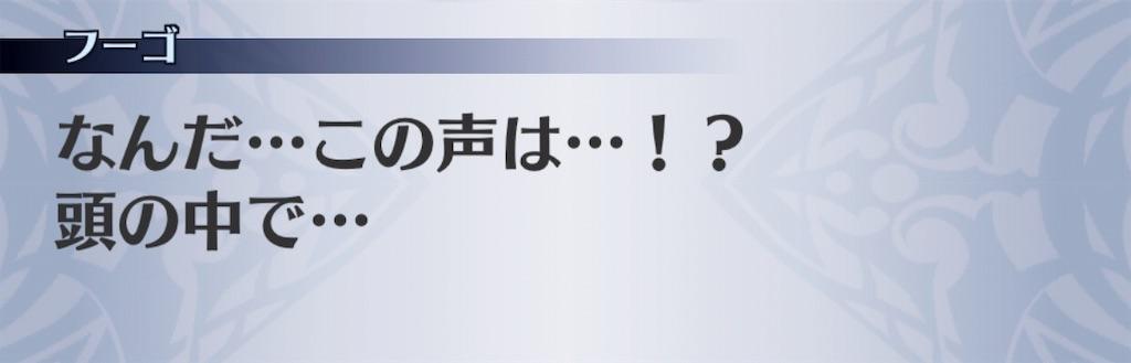 f:id:seisyuu:20181204002155j:plain