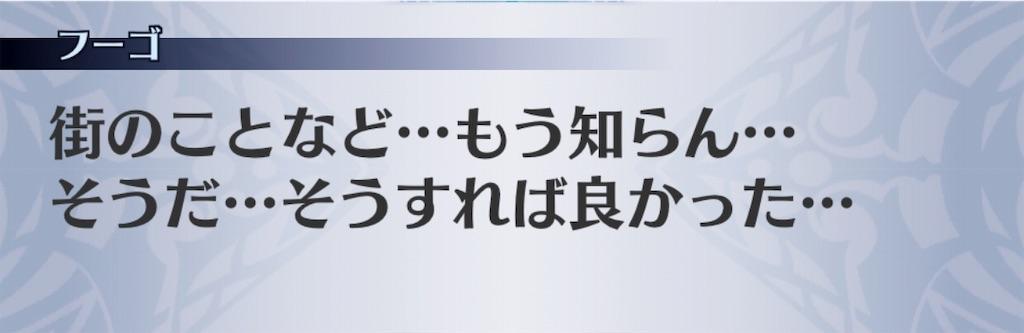 f:id:seisyuu:20181204002315j:plain
