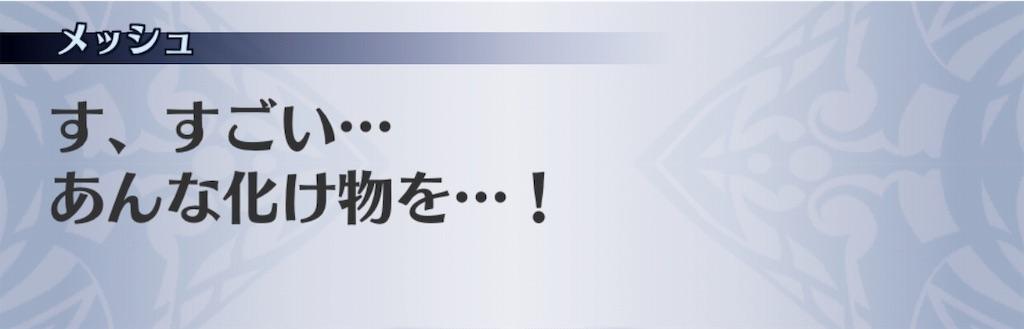 f:id:seisyuu:20181204002548j:plain