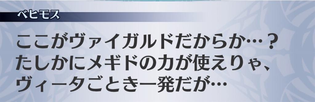 f:id:seisyuu:20181204002701j:plain