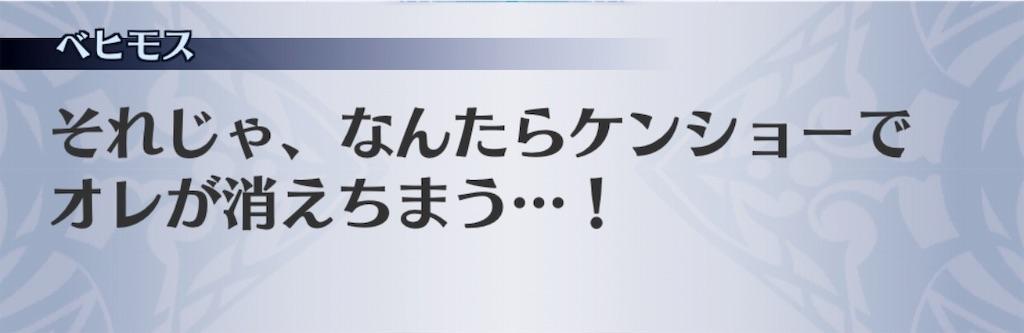 f:id:seisyuu:20181204002707j:plain