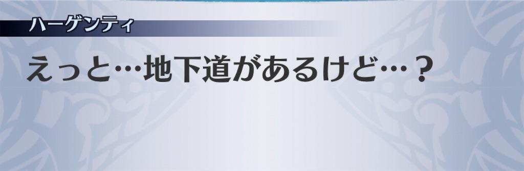 f:id:seisyuu:20181204133859j:plain