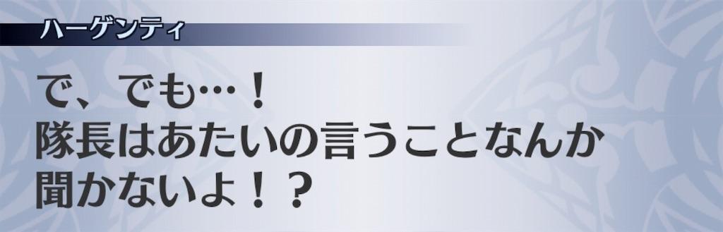 f:id:seisyuu:20181204145720j:plain