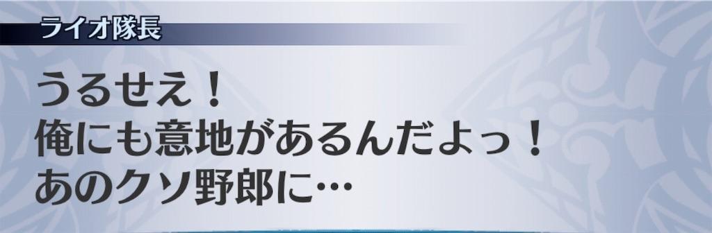 f:id:seisyuu:20181204150346j:plain