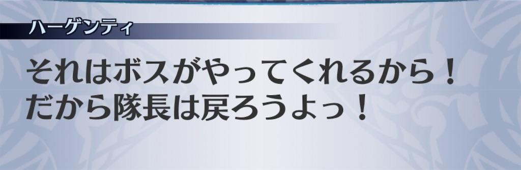 f:id:seisyuu:20181204150447j:plain