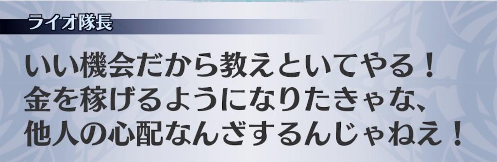 f:id:seisyuu:20181204150458j:plain