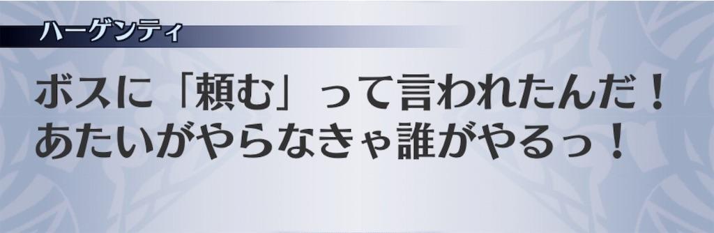 f:id:seisyuu:20181204151416j:plain