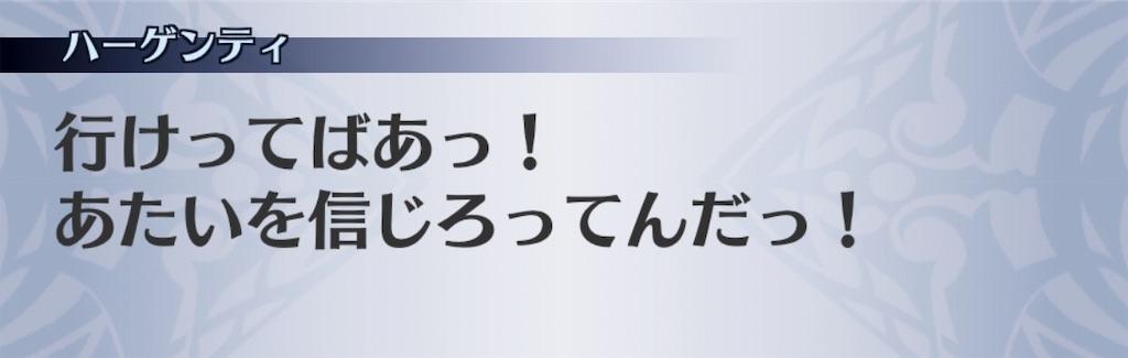 f:id:seisyuu:20181204151424j:plain