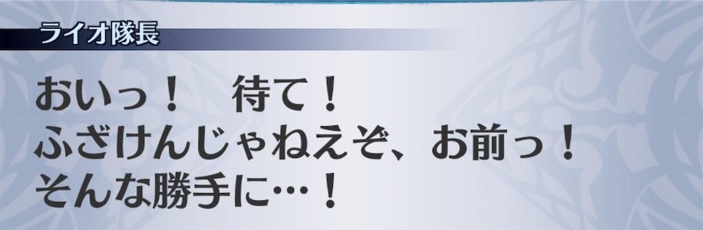 f:id:seisyuu:20181204151434j:plain