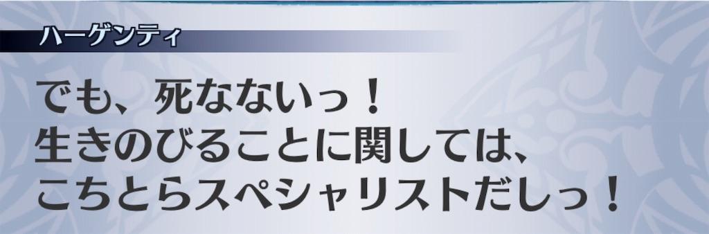 f:id:seisyuu:20181204151452j:plain