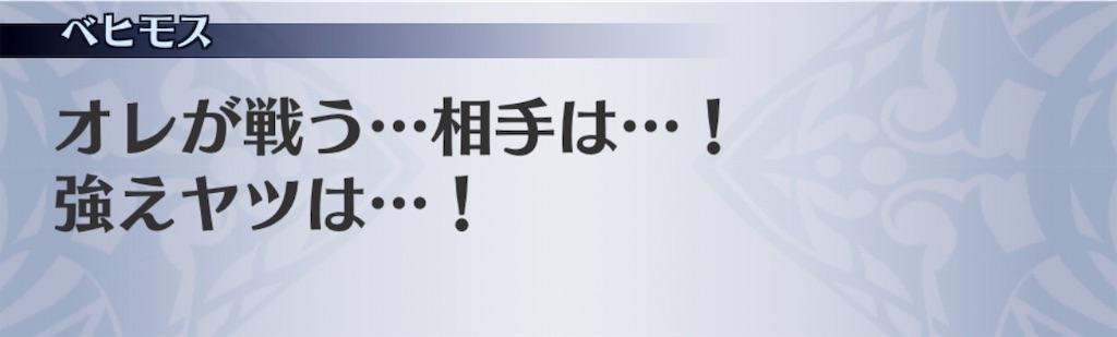 f:id:seisyuu:20181204154421j:plain