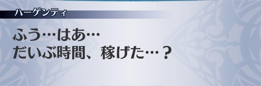 f:id:seisyuu:20181204154937j:plain