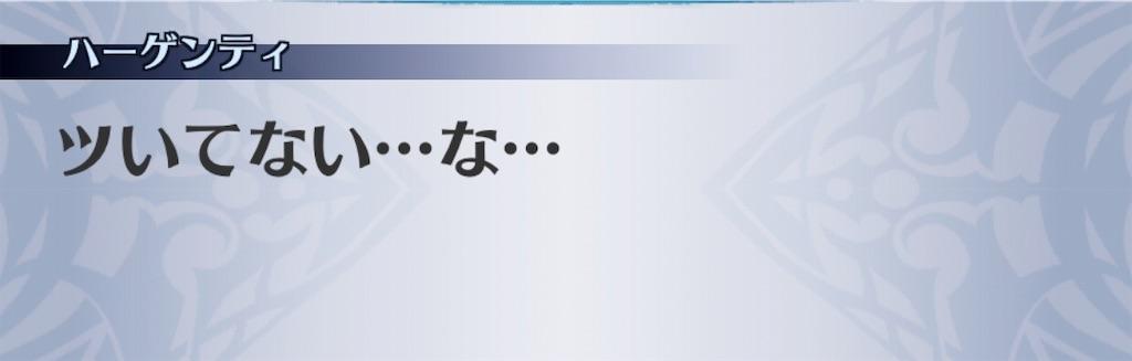 f:id:seisyuu:20181204154955j:plain