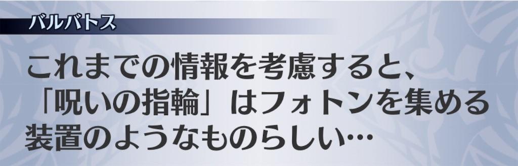 f:id:seisyuu:20181204155200j:plain