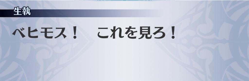 f:id:seisyuu:20181204163842j:plain