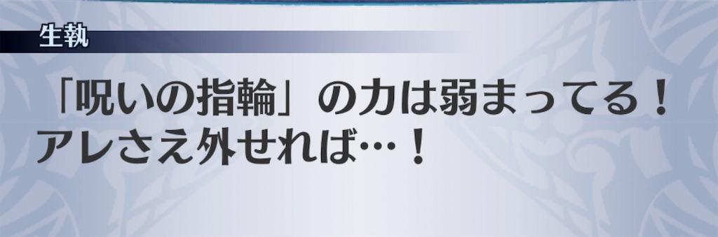 f:id:seisyuu:20181204165314j:plain