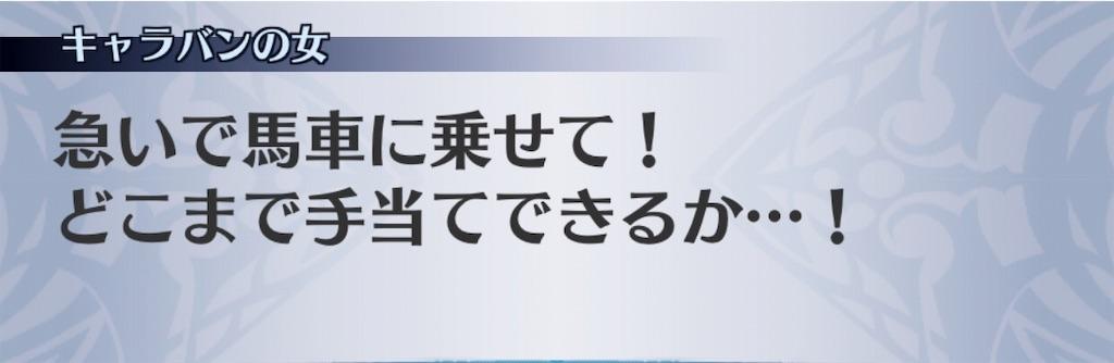 f:id:seisyuu:20181204165916j:plain