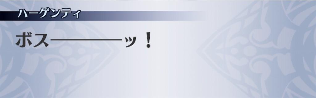 f:id:seisyuu:20181204170514j:plain