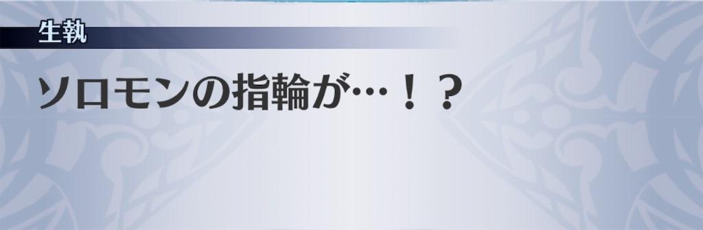 f:id:seisyuu:20181204171058j:plain