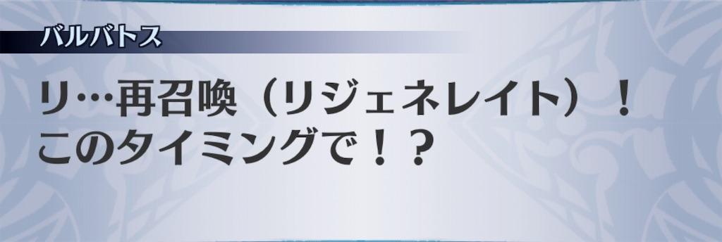f:id:seisyuu:20181204171315j:plain