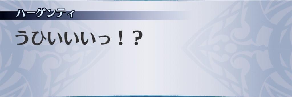 f:id:seisyuu:20181204171650j:plain