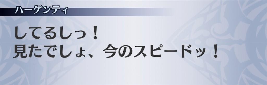 f:id:seisyuu:20181204171658j:plain