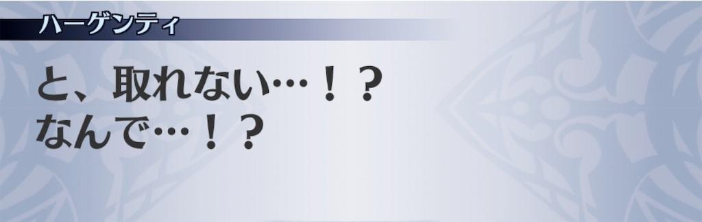 f:id:seisyuu:20181204173224j:plain