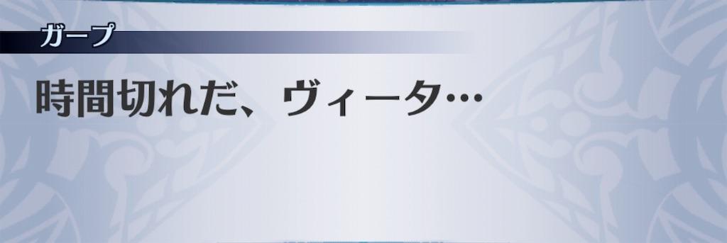 f:id:seisyuu:20181204173423j:plain