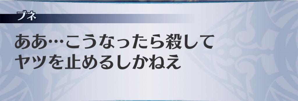 f:id:seisyuu:20181204173428j:plain