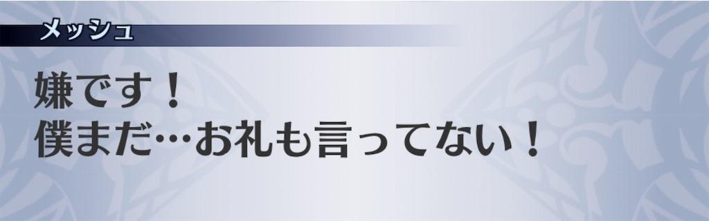 f:id:seisyuu:20181204173723j:plain