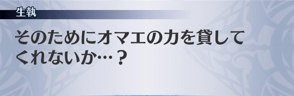 f:id:seisyuu:20181204174525j:plain