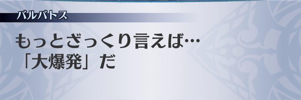 f:id:seisyuu:20181204175946j:plain