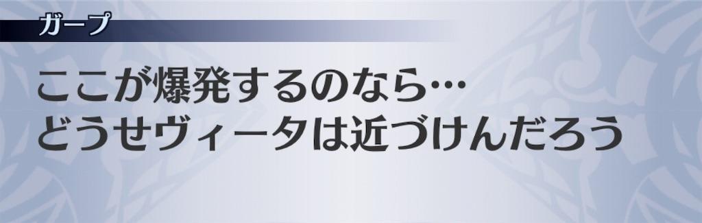 f:id:seisyuu:20181204180122j:plain
