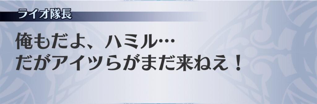 f:id:seisyuu:20181204180408j:plain