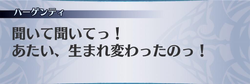 f:id:seisyuu:20181204180543j:plain