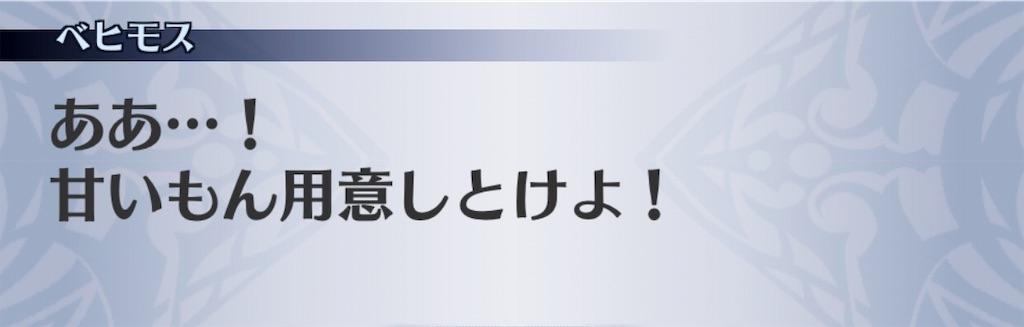 f:id:seisyuu:20181204181641j:plain