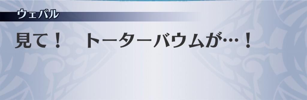 f:id:seisyuu:20181204181653j:plain