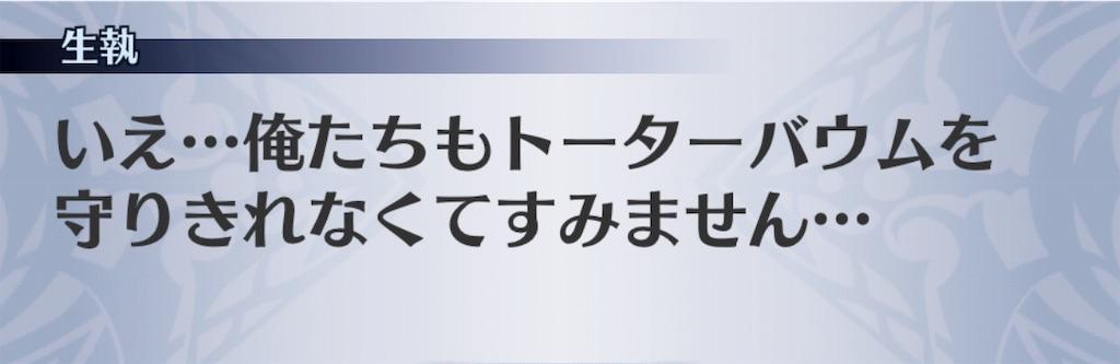 f:id:seisyuu:20181204181925j:plain